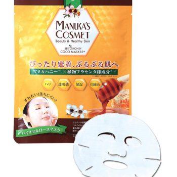 Manuka's Cosmet B&H Coco Mask 15+