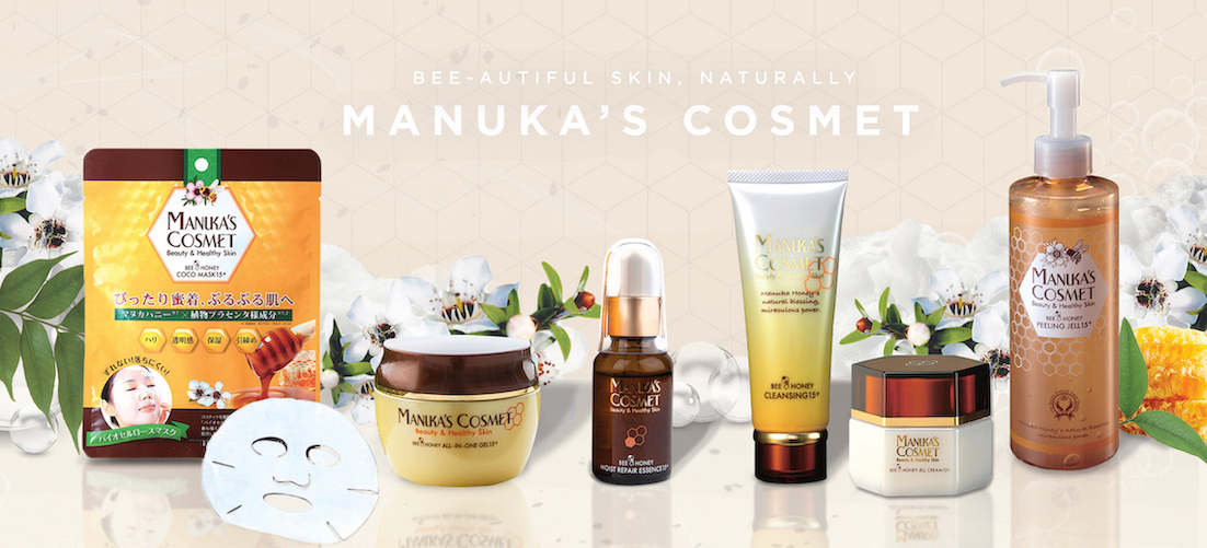 Manuka Honey Skincare Line Up