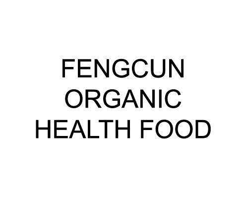 Fengcun Organic Health Food