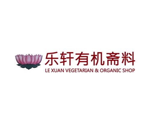 Le Xuan Vegetarian & Organic Shop
